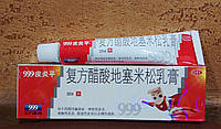 Мазь Крем 999 ПИАНПИН скорая помощь при кожных заболеваниях псориаз экзема дерматит герпес зуд грибковые и др