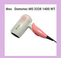 SP Фен для волос DomotecMS 3328
