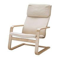 Кресло обычное IKEA PELLO кресло, Holmby naturalny (500.784.64)