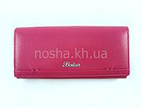 Женский кошелек из кожи Balisa