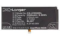 Аккумулятор Lenovo K900 2500 mAh Cameron Sino