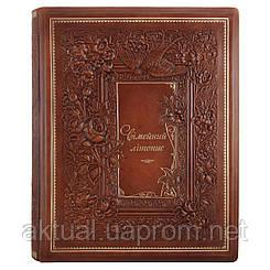 Фотоальбом-книга «Сімейний літопис».