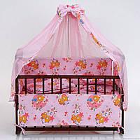 Набор в кроватку Мишки на луне розовый