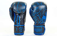 Перчатки боксерские кожаные на липучке VENUM FUSION VL-5796-B
