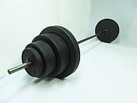 Штанга 52 кг гриф 30 Ø + W образный