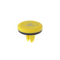 Держатель для телефона в авто Remax (OR) RM-C10 Yellow (Magnetic на вентеляционную решетку)