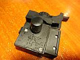 Кнопка дрели Винтэч, фото 3