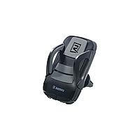 Держатель для телефона в авто Remax (OR) RM-C13 Black/Grey (Крепление вентеляционная решетка) (8-056)