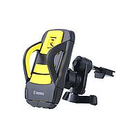 Держатель для телефона в авто Remax (OR) RM-C03 Black/Yellow