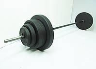Штанга  47 кг гриф 30 Ø + стойки + лавка