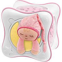 Ночник Chicco Ночник-проектор Радуга Cube розовый (02430.10)