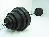 Штанга 97 кг  30 Ø + стойки + турник 3в 1