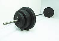 Штанга 55 кг 30 Ø + стойки + турник 3в 1 + гиря + W гриф