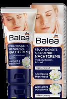 Увлажняющий ночной крем для лица Balea Nachtcreme
