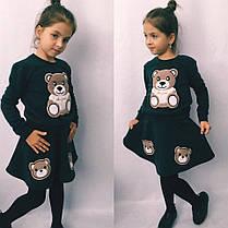 Теплый и красивый костюм для девочки, фото 2