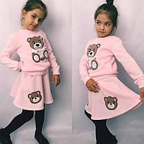 Теплый и красивый костюм для девочки, фото 3