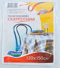 Скатерть Гармония полиэтиленовая белая 120х150 см