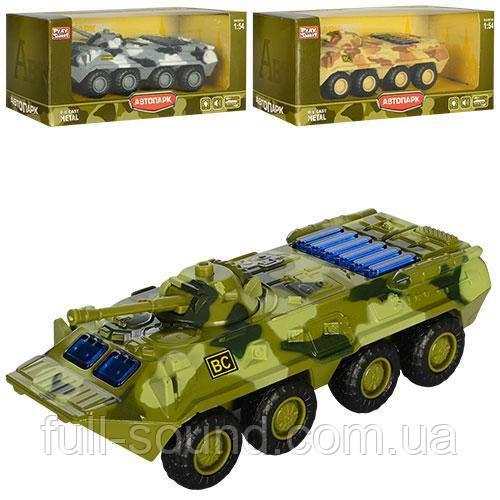 Военная машинка BC