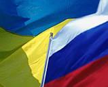 Флаги спортивные в Киеве, фото 4