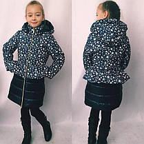 Пальто зимнее интересного кроя с разными принтами, фото 3