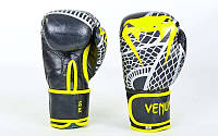 Перчатки боксерские кожаные на липучке VENUM SNAKER VL-5794