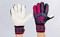 Перчатки вратарские с защитными вставками на пальцами Umbro FB-879: размер 8-10 (реплика)