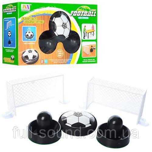 Футбол с аэромячом и воротами
