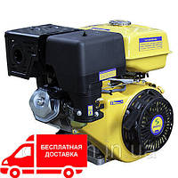 Двигатель бензиновый Садко GE-440  (16,0 л.с., ручной стартер, шпонка Ø25,5мм, L=72мм) + доставка