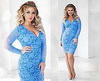 """Элегантное вечернее женское платье в больших размерах 1131 """"Гипюр Миди Запах Декольте"""" в расцветках"""
