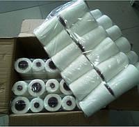 Нить для зашивания мешков TASLAN 1 боб/208 гр  Турция