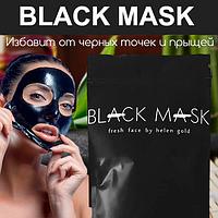 Маска для лица Black Mask by Helen Gold, 100 г.