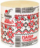 Бумага туалетная Альбатрос Вышиванка рулонная серая Арт. 167