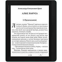 Электронная книга с подсветкой Pocketbook InkPad