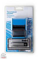 Штамп самонаборный Trodat Imprint 4-х строчный 47х18 мм 12/4 Укр