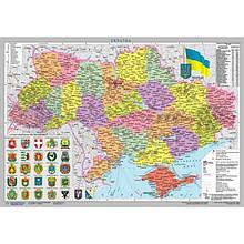 Административная карта Украины 1:2 350 000 картон 65х45 см