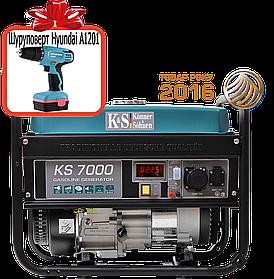 Генератор бензиновый Konner&Sohnen KS 7000 (5,5кВт)