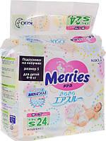 Подгузники Merries S 24 шт