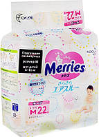 Подгузники Merries M 22 шт