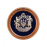 Панно Большой Герб Украины латунь + дерево Арт. 6111-1