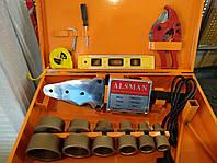 Паяльник для пластиковых труб ALSMAN (20-63 мм)