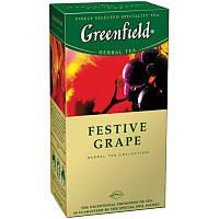 Чай травяной Greenfield Festive Grape пакетированный 25х2 г