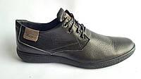 Мужские кожаные туфли больших размеров Maxus 46,47,48,49 на шнурке  46