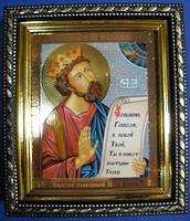 Святой праведный Царь Давид
