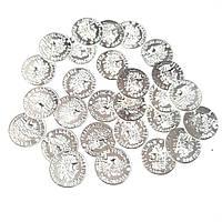Шалампейки Серебряные монетки декоративные (монеты) для пояса восточных танцев, декора 2 см 100 шт/уп