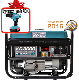 Генератор бензиновий Konner&Sohnen KS 3000 (3кВт)