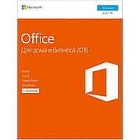 Офисный пакет Microsoft Office 2016 для дома и бизнеса 32/64 Russian для 1 ПК Коробочная версия (T5D-02703)