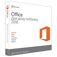 Офисный пакет Microsoft Office 2016 для дома и бизнеса 32/64 Ukrainian для 1 ПК Коробочная версия (T5D-02734)