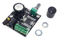 PAM8610 стерео усилитель класса D 2х15 Вт