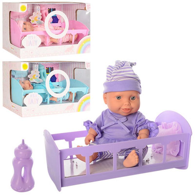 Пупс говорящий It's a Baby с кроваткой в сиреневом костюмчике