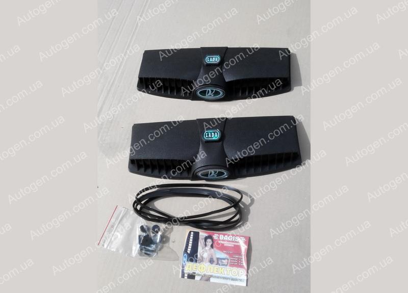 Воздухозаборник ВАЗ 2101-07 (компл 2шт) зелёный